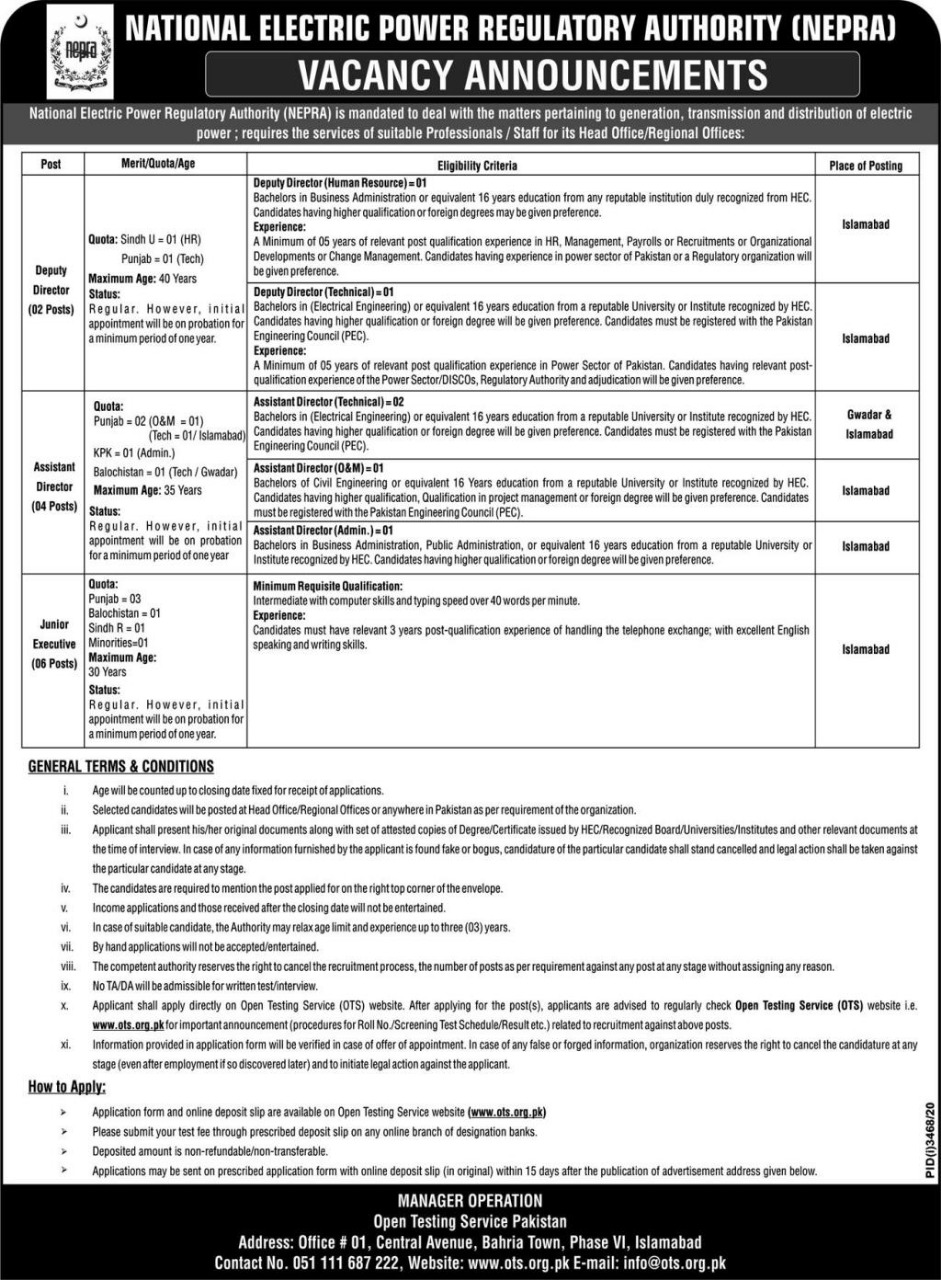 NEPRA National Electric Power Regulatory Authority Jobs OTS Roll No Slip