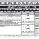 Assistant Head Clerk Jobs Housing Urban Development PPSC Roll No Slip