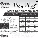 Tabeer Scholarship Program Sindh NTPA Roll No Slip