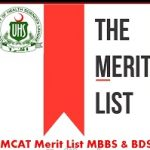 UHS Provisional Merit List MBBS BDS open merit Announced