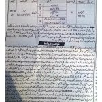 Senior Civil Judge Office Sargodha Jobs Latest Govt Jobs Pakistan Punjab Today Download Application Form Process Server