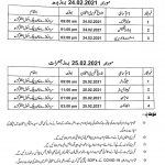District Session Judge Office Muzaffargarh Jobs Test Date Interview Schedule Roll No Slip Merit List