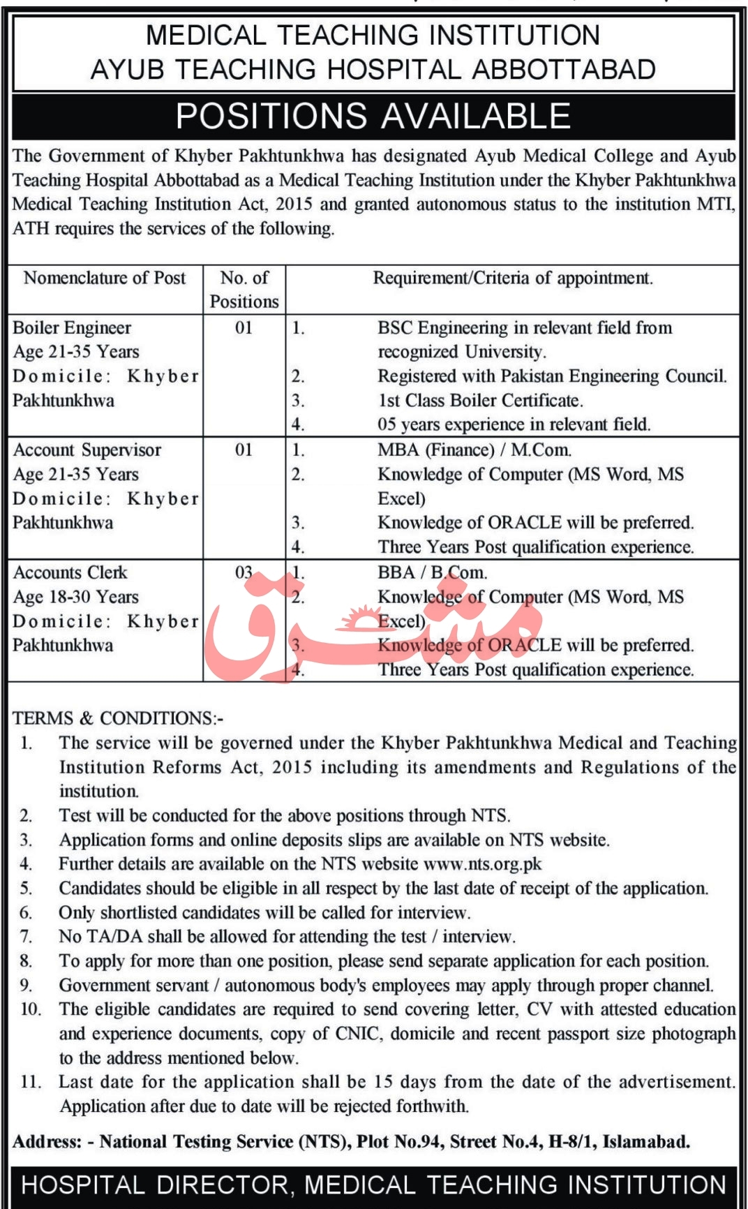 Ayub Teaching Hospital Medical Teaching Institution Jobs NTS Result