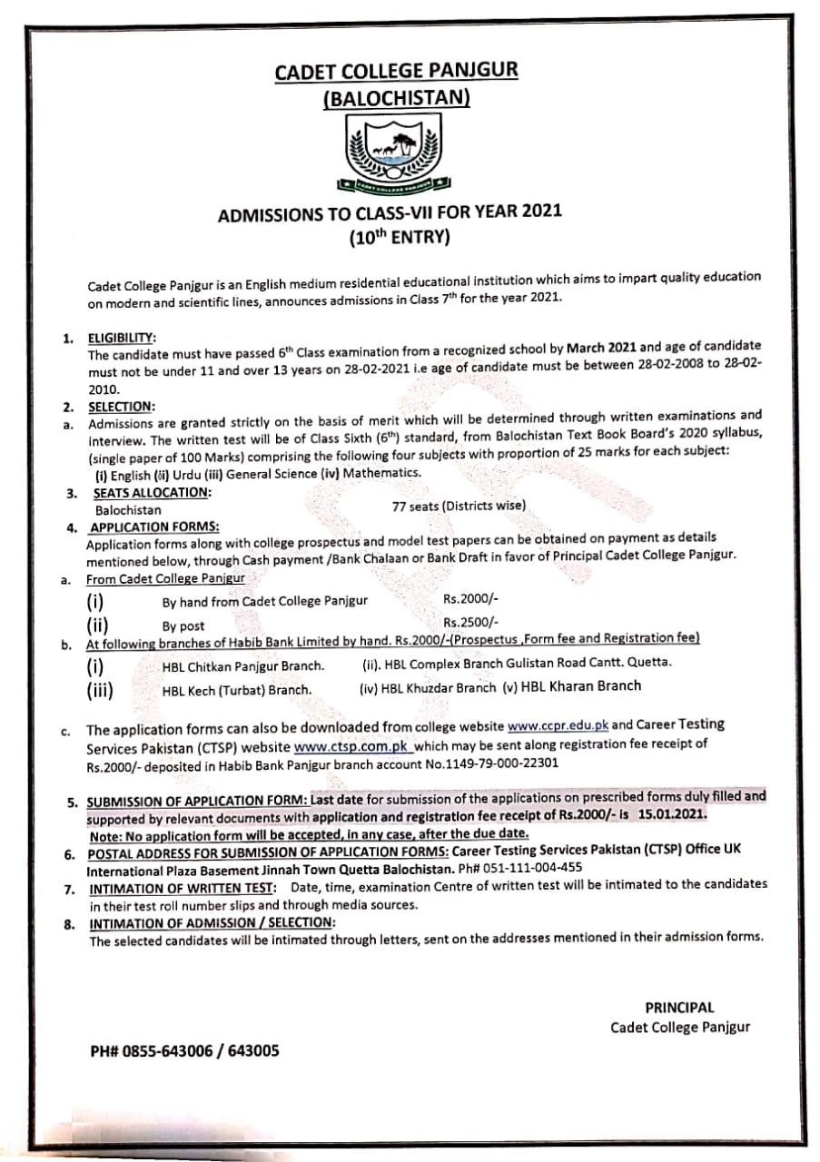 Cadet College Panjgur Class 7th Admission 2021 CTSP Result