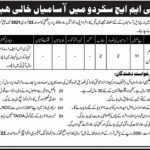 Today Govt Jobs Combined Military Hospital CMH Skardu– Latest Govt Jobs Pakistan