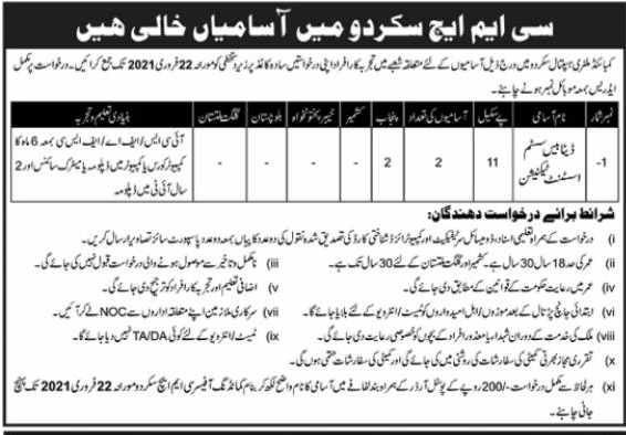 Today Govt Jobs Combined Military Hospital CMH Skardu