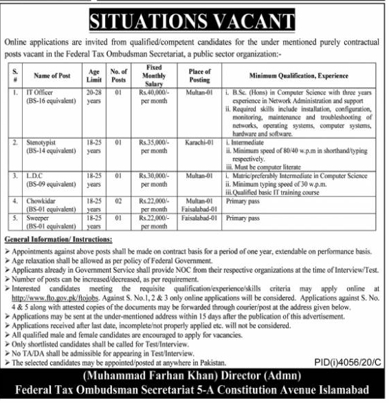 Federal Tax Ombudsman Secretariat FTO Jobs Test Date