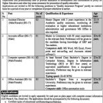 Higher Education Archives Libraries Department HERA Jobs ETEA Result