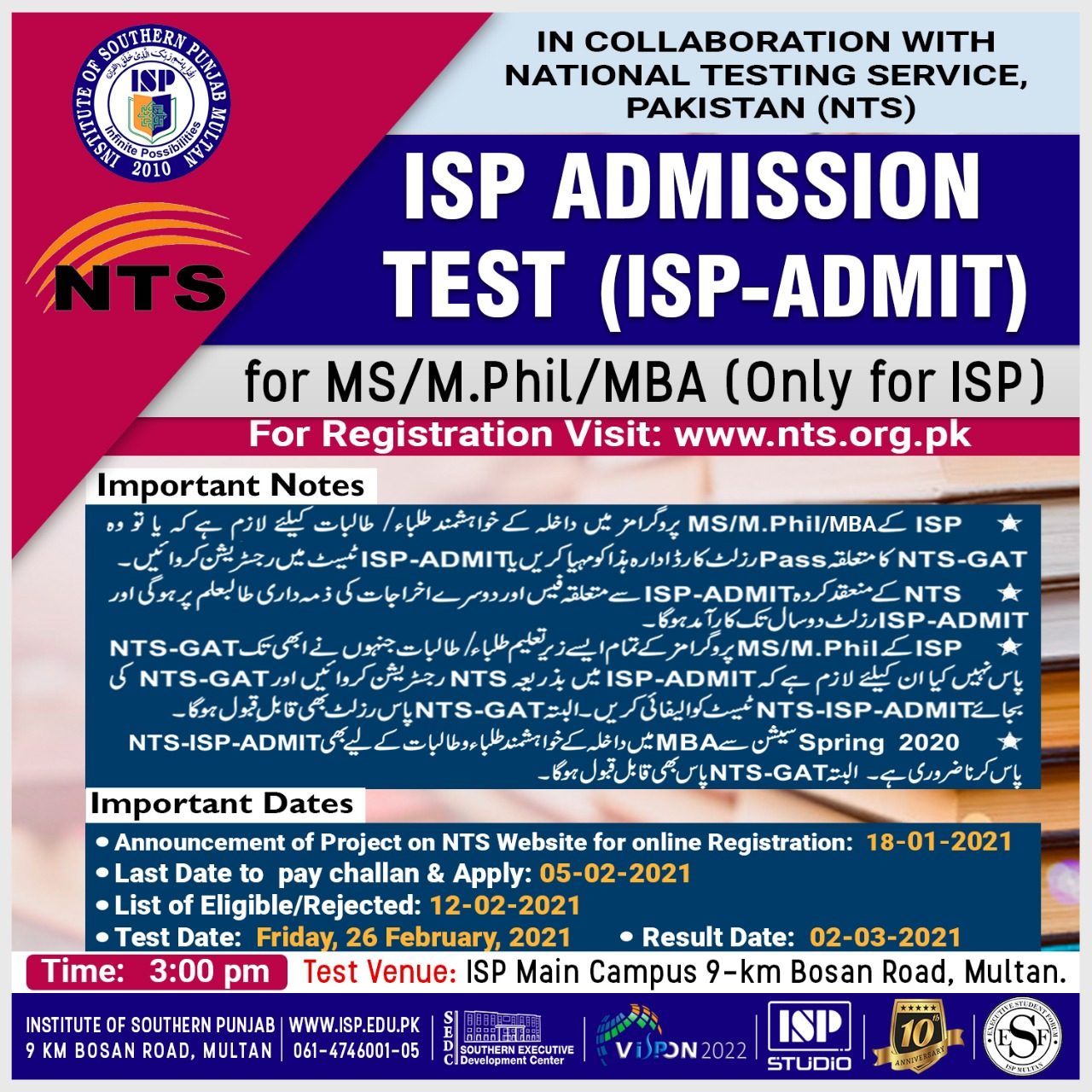 Multan Institute of Southern Punjab MS MPhil Admission NTS Roll No Slip