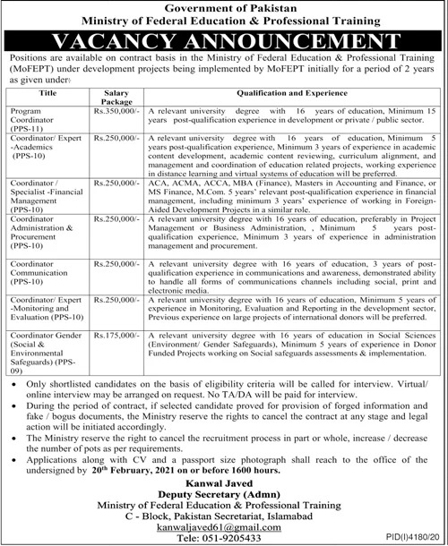 Ministry of Federal Education and Professional Training MOFEPT Jobs