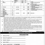 Ministry of Interior Jobs 2021 Test Date Interview Schedule Roll No Slip Merit List