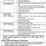 Punjab Municipal Development Fund Company PMDFC Jobs Via NTS New Government Jobs in Lahore