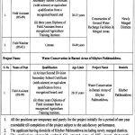PO Box No 1497 Peshawar Jobs – Latest Government Jobs in Pakistan Today February 2021