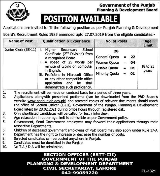 Planning Development Department Punjab Jobs Junior Clerk Test Date Interview Schedule