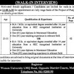 Today Govt Jobs in university Women University WU Multan Latest