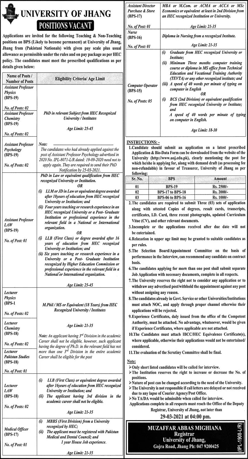 University of Jhang UOJ Jobs