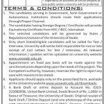 Latest Jobs in Swabi UOS University of Swabi For Accountant