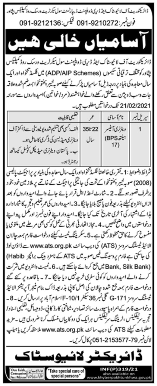 Livestock Dairy Development KPK Veterinary Officer Jobs ATS Roll No Slip