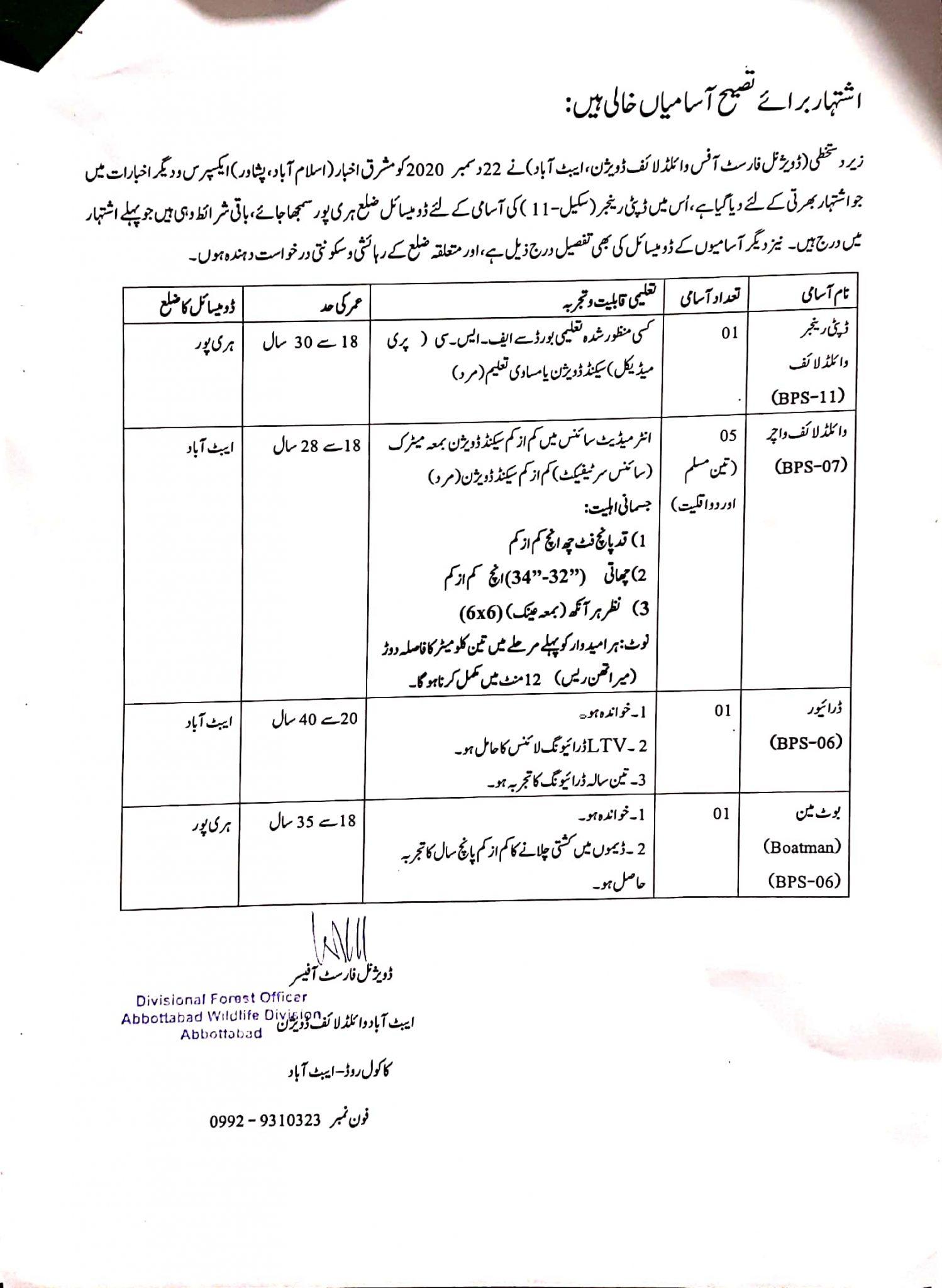 Divisional Forest Officer Abbottabad Wildlife Division Jobs KPTA Result