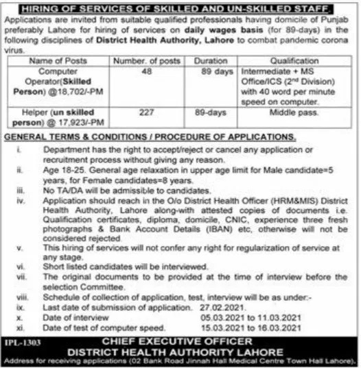 District Health Authority Lahore Jobs Today Govt Jobs in Lahore Punjab