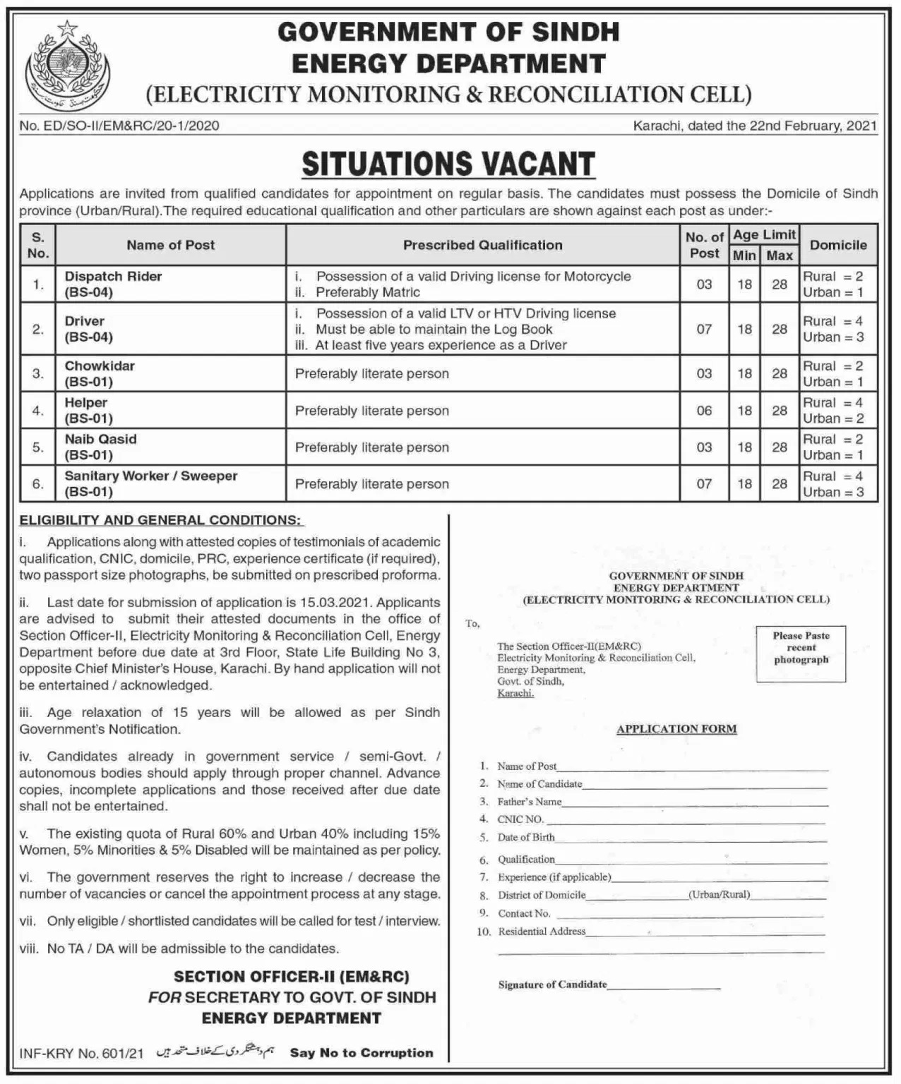 Energy Department Sindh Jobs Government Jobs in Karachi Today