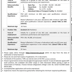 Higher Education Commission HEC Jobs 2021 Today Govt Jobs Islamabad