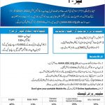 Sindh Laptop Scholarship Phase 1 Session 2021 2022 STSI Roll No Slip Standard Testing Services