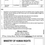 Ministry Of Human Rights Jobs Test Date Interview Schedule Merit List