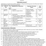 Ministry of Maritime Affairs Jobs Test Date Interview Schedule Merit List Roll No Slip
