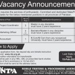 Project Coordinator Marketing Officer Accountant Jobs NTPA Test Date Roll No Slip Interview Schedule