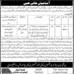 Tehsil Municipal Administration TMA Swabi Jobs Today KPK Govt Jobs 2021