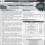 UET Mardan MSc PhD Spring 2021 Admission ETEA Result Merit List Interview Schedule Interview Result