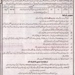 KPK Wildlife Department Junior Clerk Jobs PTS Roll No Slip (KPK-WD) (435) Typing Test Skill Test Slip