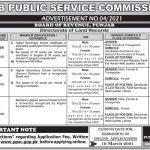 Junior Clerk Jobs Board of Revenue PPSC Roll No Slip