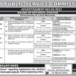 Stenographer Jobs Board of Revenue PPSC Roll No Slip