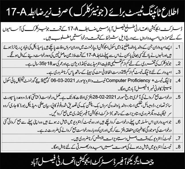 Education Authority Faisalabad Junior Clerk Jobs Test Date Typing Test
