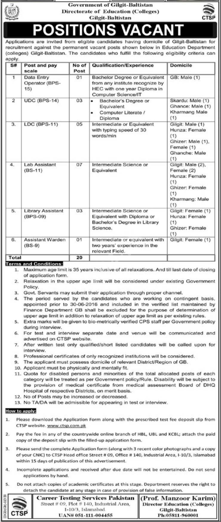 Directorate of Education Colleges ADMIN STAFF Jobs CTSP Result