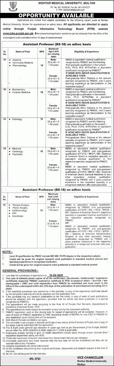 Nishtar Medical University Multan Jobs Interview Schedule Merit List