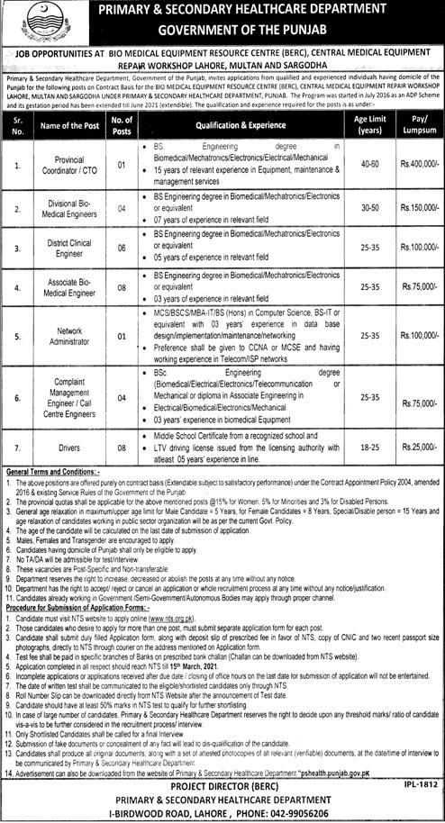 Health Department BERC Lahore Multan Sargodha Jobs NTS Roll No Slip