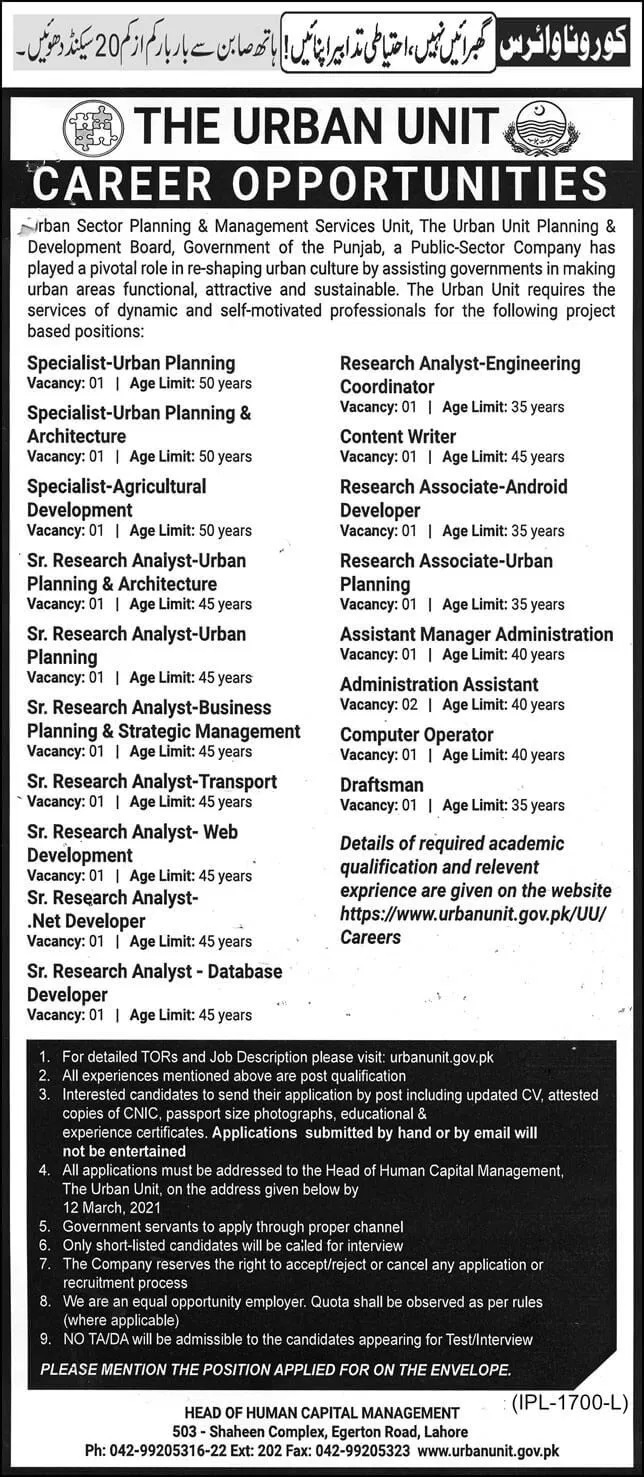 Urban Unit Lahore Jobs Interview Schedule