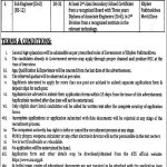 Directorate General Soil and Water Conservation Jobs ATS Roll No Slip