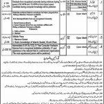 District and Session Court Gujrat Jobs Today Govt Jobs in Gujrat Punjab Pakistan
