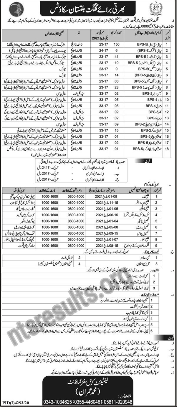 Gilgit Baltistan Scouts Jobs Test Date Physical Test Slip Result Roll No Slip
