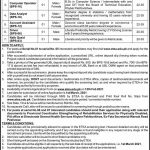 Health Department Jobs ETEA Test Roll No Slip Strengthening of Rehabilitation Services for Physically Disabled