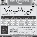 Tabeer Scholarship Program KP 2021 Phase II NTPA Roll No Slip Merit Scholarship Test