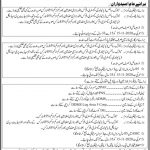 Sindh Paramedical Certificate Diploma Courses Admission NTS Slip Sindh Medical Faculty SMF