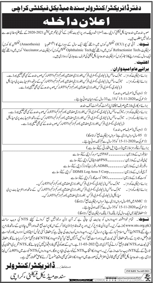 Sindh Medical Faculty SMF Sindh Paramedical Certificate Diploma Courses Admission NTS Slip