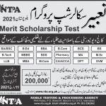 Tabeer Scholarship Program Balochistan 2021 NTPA Roll No Slip