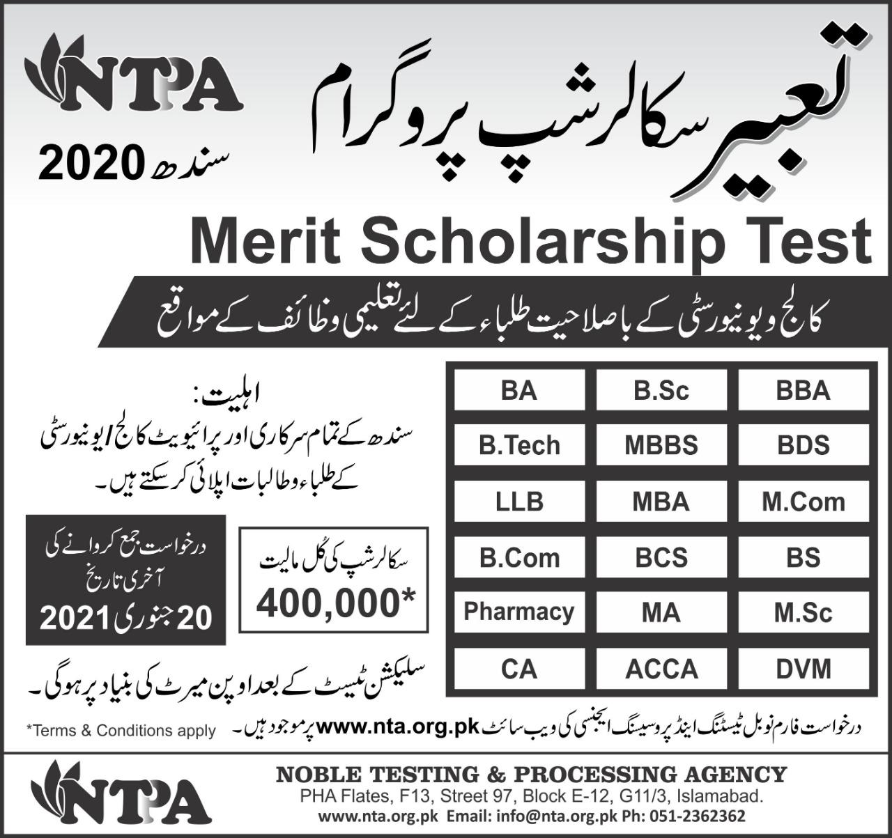 Tabeer Scholarship Program Sindh NTPA Result