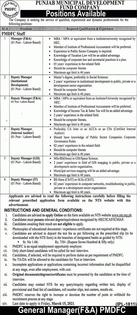 Punjab Municipal Development Fund PMDFC Jobs NTS Answer Keys Result